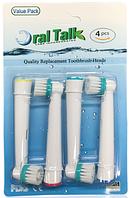 Насадки ToothBrushes Ortho на зубную щетку, OD17-4, фото 1