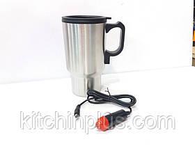 Чашка-термос автомобильная с подогревом от прикуривателя