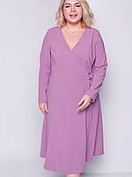grand ua Каллисто платье, фото 1