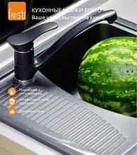 Гранітні кухонні мийки Fosto (Росія)