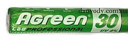 Агроволокно белое 30 плотность (1,05м*100м) Agreen