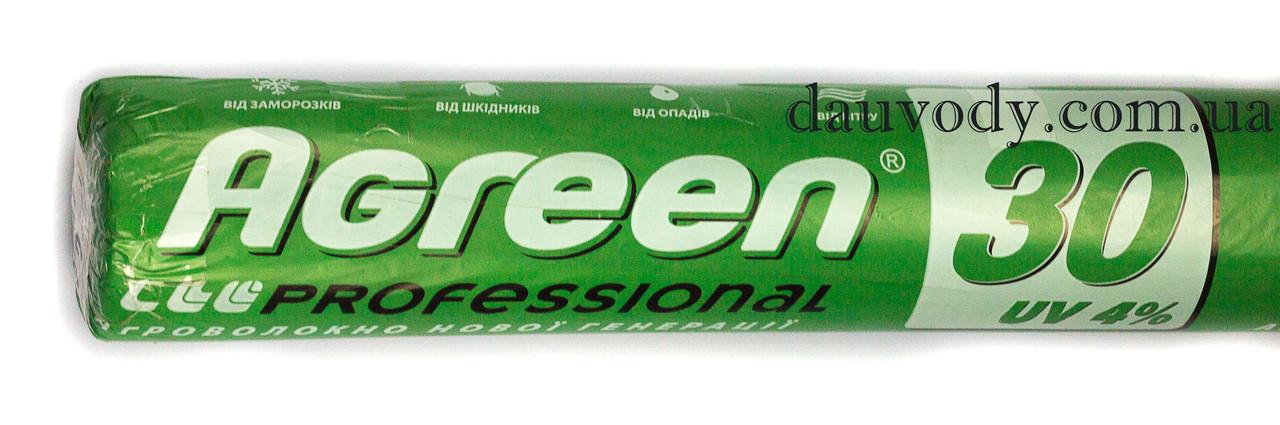 Агроволокно белое 30 плотность (2.1м*100м) Agreen