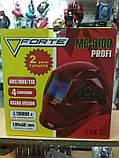 Сварочная маска Хамелеон Forte MC-9100 (4 сенсора, режим шлифовки), фото 2