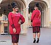 Женский костюм с кружевом с 41146 гл, фото 6