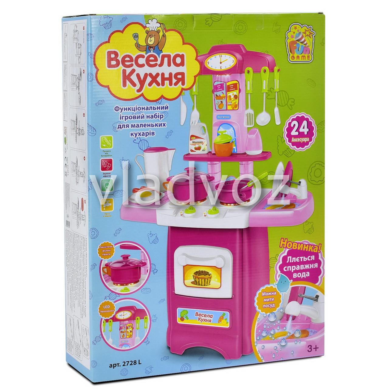 фото упаковки детской кухни для девочек игрушечная Cook fun