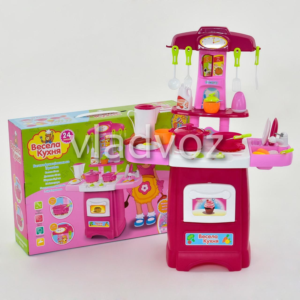 Кухня для девочек игрушечная Cook fun