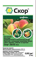 Фунгицид Скор 2 мл, против заболеваний растений, Syngenta