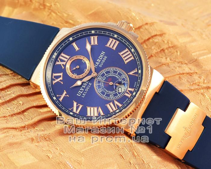 Ulysse часы nardin стоимость ломбард уфа часовой