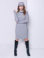 grand ua Вестон платье-свитер, фото 1