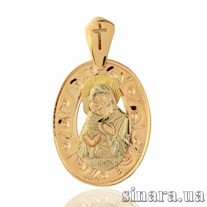 Золотая ладанка Божия Матерь Владимирская 2610