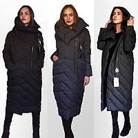 8ec364cdef9 ТРЕНД - дизайнерское пальто Фабричный пуховик Одеяло OVERSIZE. Гарантия  качества и стиля!
