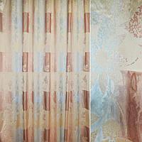 Жаккард песочный с бирюзово-коричневыми цветами и квадратоми ш.300, фото 1