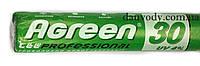 Агроволокно белое 30 плотность (12.65м*100м) Agreen
