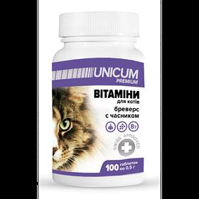 Витамины UNICUM premium  бреверс с чесноком для котов