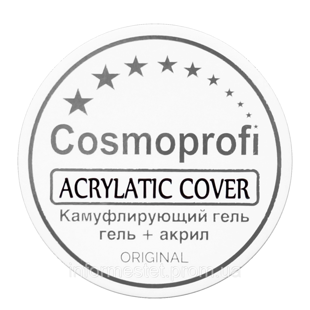 Acrylatic Cover 15г
