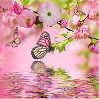 """Алмазная мозаика """"Розовый Монарх"""", картина стразами 30*30см"""