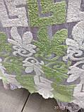 Тюль на белой фатиновой основе с плотной цветной вышивкой Высота 2.8 м На метраж и опт, фото 6