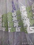Тюль на белой фатиновой основе с плотной цветной вышивкой Высота 2.8 м На метраж и опт, фото 4