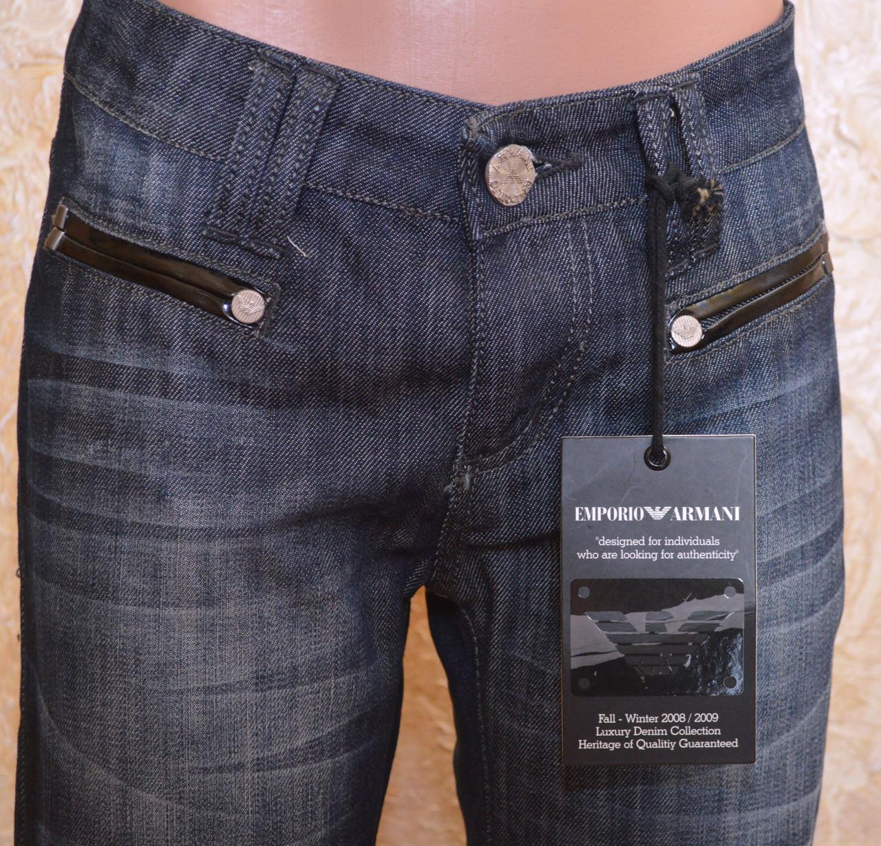 Женские джинсы ARMANI 10 (копия)