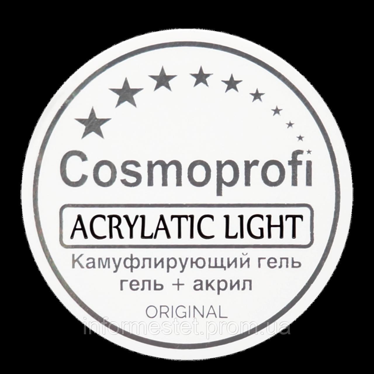 Acrylatic Light 50g