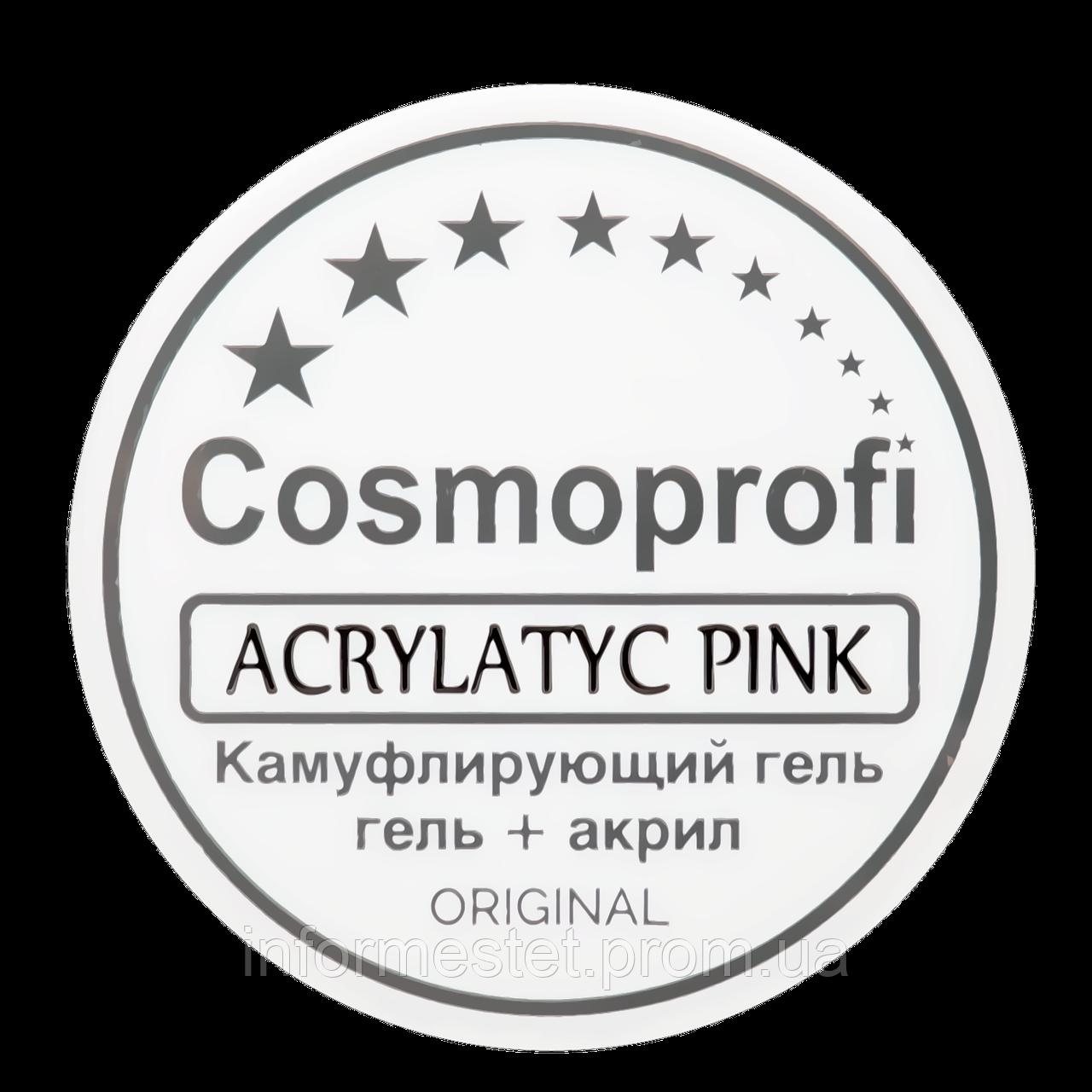 Acrylatic  Pink 15g