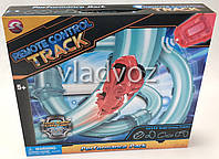 Супер гоночный трек в тубе трубе автотрек игрушка Remote Control Track YS 999