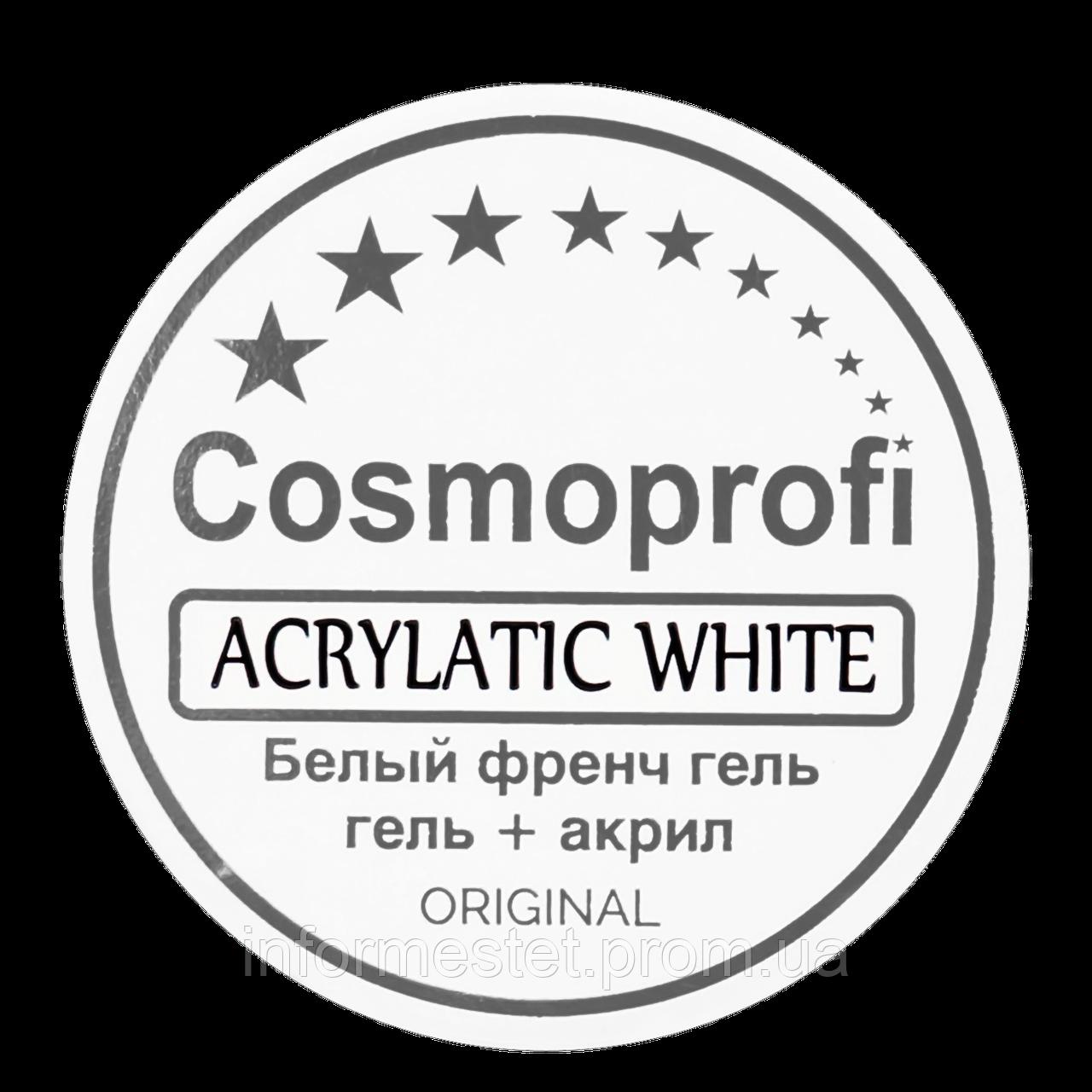 Cosmoprofi Acrylatic  White 15g