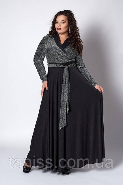 Шикарное вечернее нарядное платье макси, в пол, большого размера,люрекс р.52 черный (577)