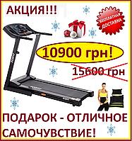 Беговая дорожка домашняя (электрическая) ECOFIT E-A 600