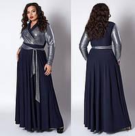 Шикарное вечернее нарядное платье макси, в пол, большого размера,люрекс р.52,54 синий (577)