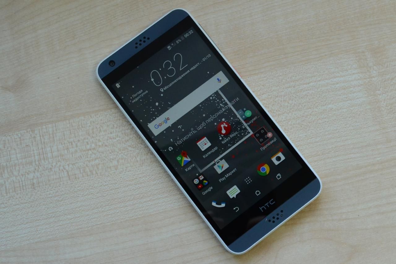 Смартфон HTC Desire 530 Оригинал!