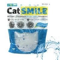Кэт Смайл Cat Smile силикагелевый наполнитель для кошачьего туалета с ароматом моря 3,6 литров