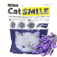 Кэт Смайл Cat Smile силикагелевый наполнитель для кошачьего туалета с ароматом лаванды 3,6 литров