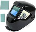 Сварочный аппарат POWERMAT PM-MMA-300S, фото 5