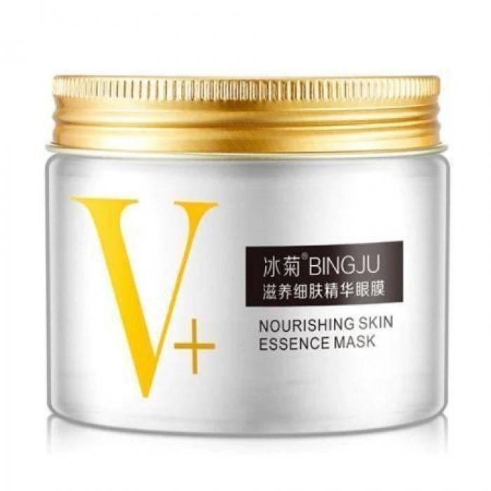 Патчи тканевые, Антиоксидантные на основе японских водорослей мозуку BINGJU V Plus, 80 шт
