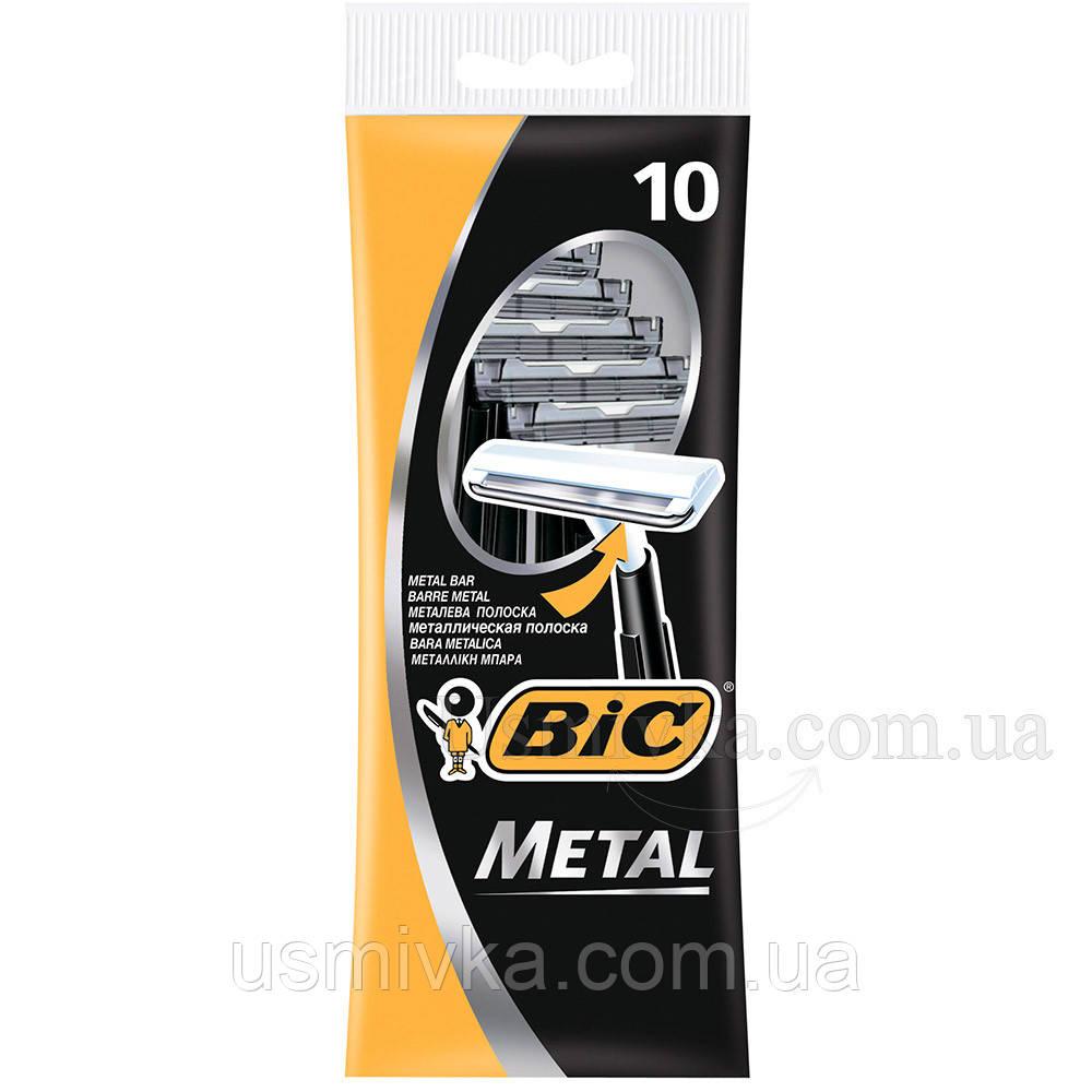 Бритвенный станок одноразовый BIC Metal (10шт) 1710806