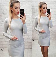 Женское платье люрекс длинный рукав пудра персик, фото 1