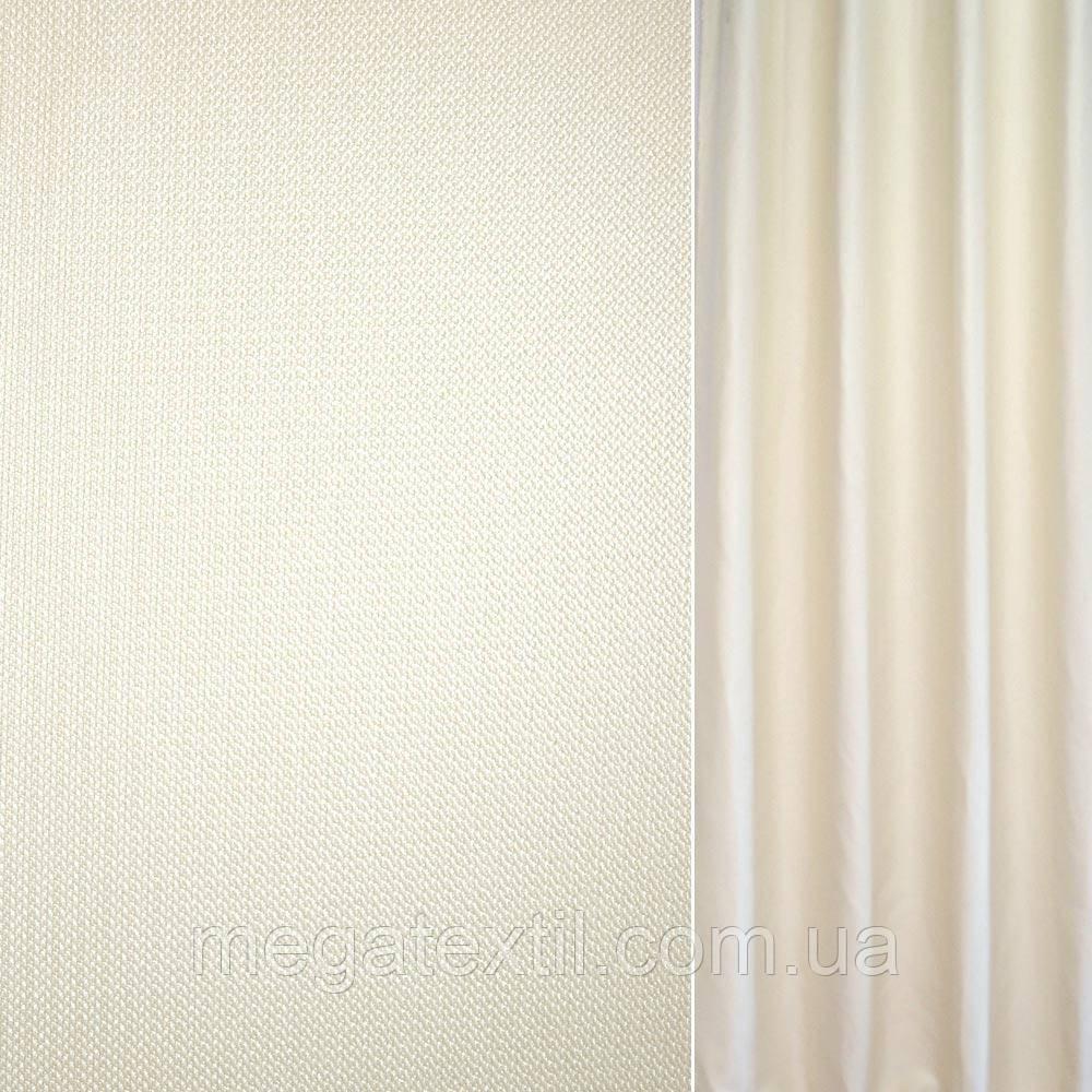 Рогожка інтер'єрна кремова ш.142 (39003.001)