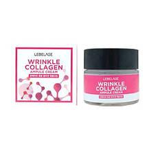 Ампульный крем с коллагеном LEBELAGE Ampoule Cream Wrinkle Collagen, 70ml