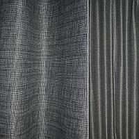 Рогожка CADIZ серо-белая с бликами ш.140 (39014.005)