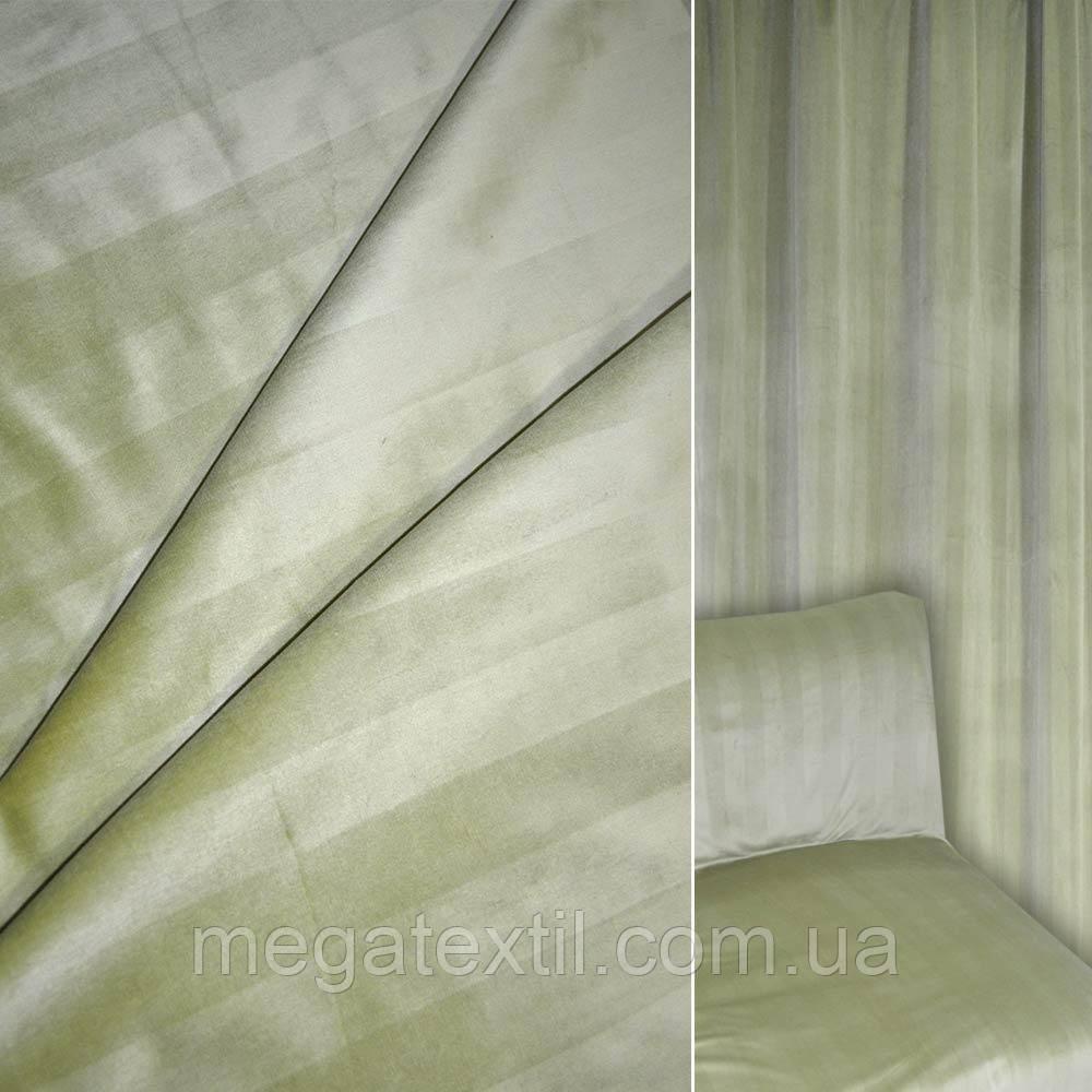 Велюр меблевий в смужку оливковковий ш.140 (39030.001)