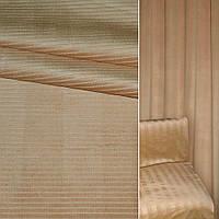 Велюр мебельный в рубчик 5мм в полоску бежевый ш.140 (39030.006)