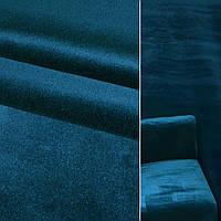Велюр с вискозой мебельный синий, ш.140 (39034.001)