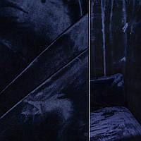 Велюр с вискозой мебельный синий чернильный, ш.140 (39034.002)