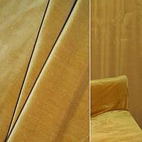 Велюр с вискозой мебельный золотисто-желтый, ш.140 (39034.011)