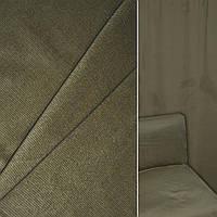Велюр с вискозой мебельный бежевый темный, ш.140 (39034.013)