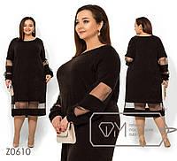 95c9d475237 Платье покроя-кокон с глубоким круглым вырезом