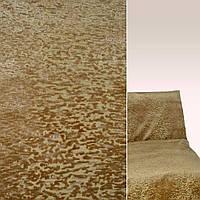 Велюр жаккард мебельный кораллы золотисто-медный, ш.138 (39042.004)