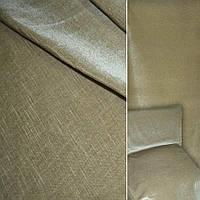 Велюр с шерстью мебельный бежево-оливковый, ш.140 (39044.001)