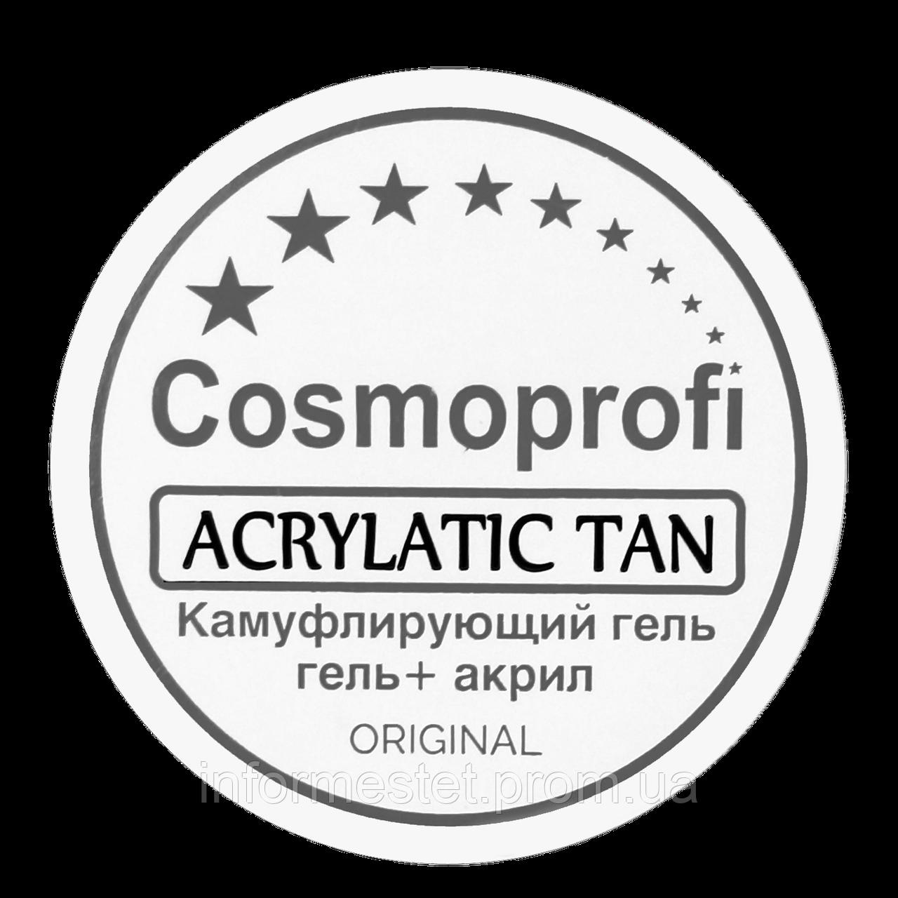 Acrylatic  Tan 50g